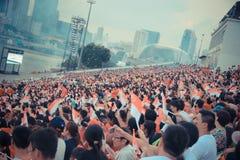 Audiencia del día nacional Imagen de archivo