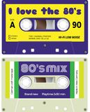 Audio cassette records Stock Photo