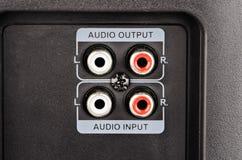 Audio dźwigarka Zdjęcia Stock