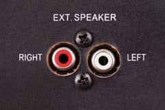 Audio input Fotografia Stock
