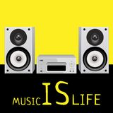 Audio system, music center on white Royalty Free Stock Photography