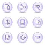 Audio and video editing web icons, pearl series Royalty Free Stock Image