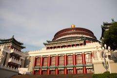 Auditório do ` s dos povos de Chongqing fotografia de stock