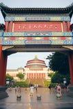 Auditório do ` s dos povos de Chongqing fotos de stock