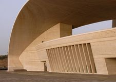 Auditorio de Tenerife - szczegół Obrazy Stock
