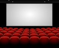 Auditorio del cine del vector con la pantalla en blanco ilustración del vector