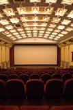 Auditorio vacío del cine fotos de archivo libres de regalías