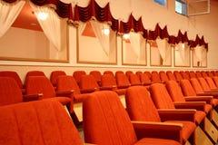 Auditorium Stock Images