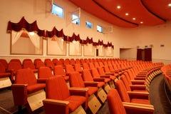 Auditorium Stock Photos
