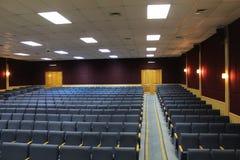 Auditorium Stockbild