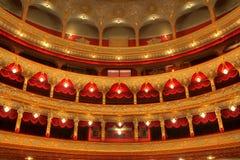 Auditorium. An interior of opera theatre. Odessa, Ukraine Royalty Free Stock Image