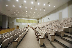 Auditorium in Federal State Statistics Service Stock Photo
