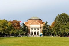 Auditorium in Tsinghua University. In autumn, which is also a landmark of the university stock photography