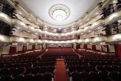 Auditorium in Vakhtangov Theatre Stock Image