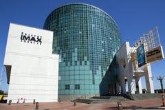 Audubon Aquarium of the Americas Stock Images