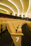 audytorium kino Obraz Royalty Free