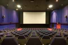 audytorium kino pusty Zdjęcia Stock