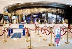 Außenansicht von SFX-Kino Rama 9 Lizenzfreies Stockfoto