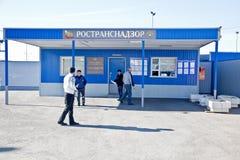 Auf der Grenze mit der Republik von Abchasien Lizenzfreies Stockfoto