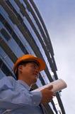 Auf der Methode zu einer Baustelle Stockbild