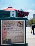Auf der Promenade Shanghai, China Stockfoto