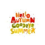 Auf Wiedersehen Sommer Hallo, Herbst stock abbildung