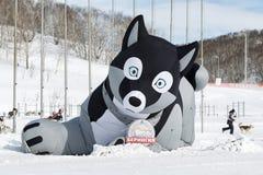 Aufblasbare pneumatische Zahl des heiseren Schlittenhundes Lizenzfreie Stockfotografie