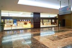 Aufenthaltsraum der Emiratersten klasse lizenzfreie stockfotografie