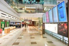 Aufenthaltsraum der Emiratersten klasse stockbilder
