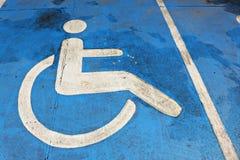 Aufgehoben nur für Behinderte Stockbilder