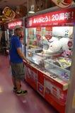 Aufgeregter Tourist in Japan Stockfoto