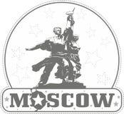 Aufkleber mit Arbeitskraft und Kolkhoz Frauen-Monument in Moskau lizenzfreie abbildung