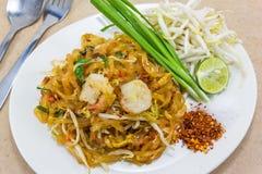 Auflage thailändisch (thailändische Lebensmittelstraße) Lizenzfreie Stockfotografie