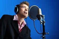 Aufnahmestudio Lizenzfreies Stockfoto