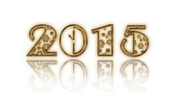 Aufschrift 2015 lizenzfreie stockfotos