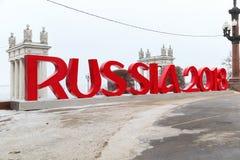 Aufschrift Russland 2018 Stockfoto