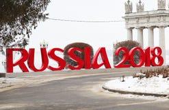 Aufschrift Russland 2018 Stockfotografie