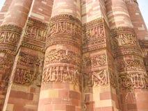 Aufwändige Carvings auf Qutb Minar, Delhi Lizenzfreie Stockfotografie
