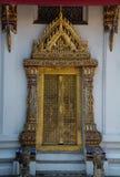 Aufwändige Tür Thailands Lizenzfreies Stockbild
