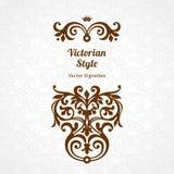 Aufwändiges Muster des Vektors im viktorianischen Stil Lizenzfreies Stockfoto