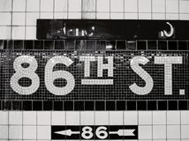Aufwartung am 86. St. NYC lizenzfreies stockfoto