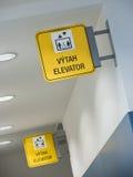 Aufzug Stockfotos