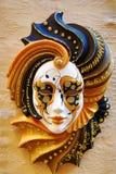 Augen-Maske Stockfotografie