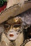 Augen-Maske Lizenzfreie Stockbilder