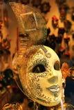 Augen-Maske Stockbilder
