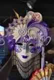 Augen-Maske Lizenzfreies Stockbild
