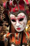 Augen-Maske Lizenzfreies Stockfoto