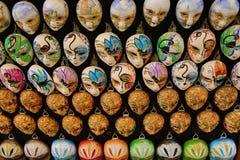 Augen-Maske Lizenzfreie Stockfotos