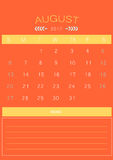 2017 August calendar design simple | colorful modern business Stock Photos