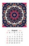 August Calendar für 2018-jähriges auf indischem dekorativem Hintergrund mandala Lizenzfreies Stockfoto